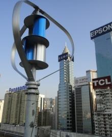 DS-1500垂直軸風力發電機